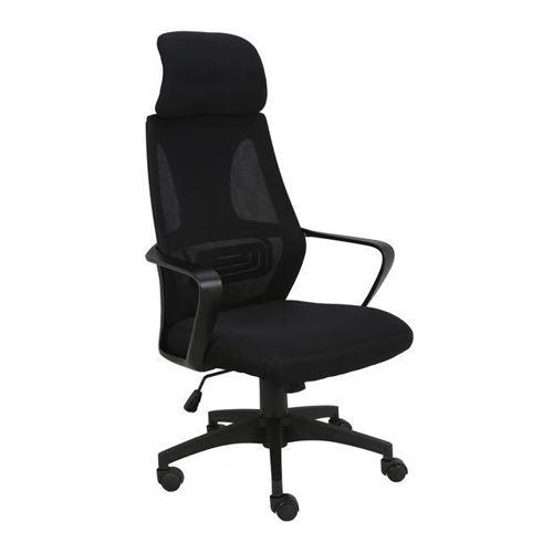 Picture of BF2950 πολυθρόνα γραφείου  EO544,1